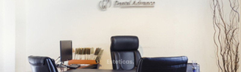Dental Advance Recoleta Oficina